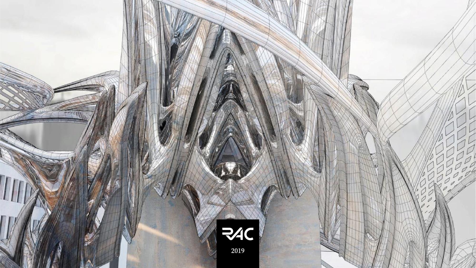 公开课09_计算机辅助建筑设计的研究和实践_秦雪川
